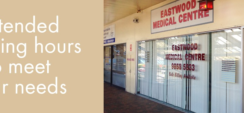 eastwood medical entrance